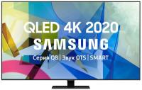 Samsung QE55Q87TAUXRU