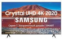 Samsung UE55TU7100UXRU