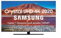 Samsung UE43TU7500UXRU