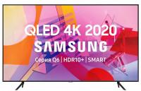 Samsung QE43Q60TAUXRU