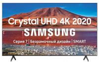 Samsung UE50TU7100UXRU