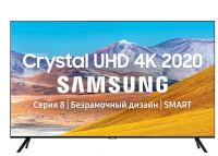 Samsung UE75TU8000UXRU