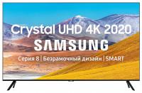 Samsung UE50TU8000UXRU
