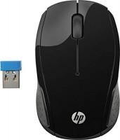 HP 200 (2HU83AA)