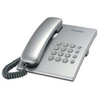 Panasonic KXTS2350RUT Gray