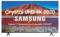 Samsung UE65TU7100UXRU