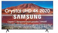 Samsung UE50TU7140UXRU