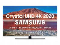 Samsung UE50TU7500UXRU
