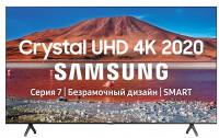 Samsung UE65TU7140UXRU