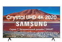 Samsung UE55TU7140UXRU