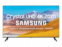 Samsung UE65TU8000UXRU