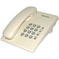 Panasonic KXTS2350RUJ Bej