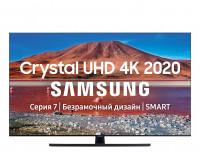 Samsung UE75TU7500UXRU