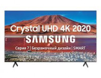 Samsung UE43TU7140UXRU