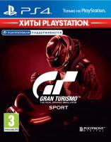 Sony PS4 GT Sport (PS719828655)