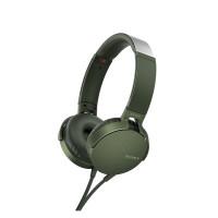 Sony MDR-XB550AP/G